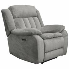 CUDDLER - LAUREL DOVE Power Recliner