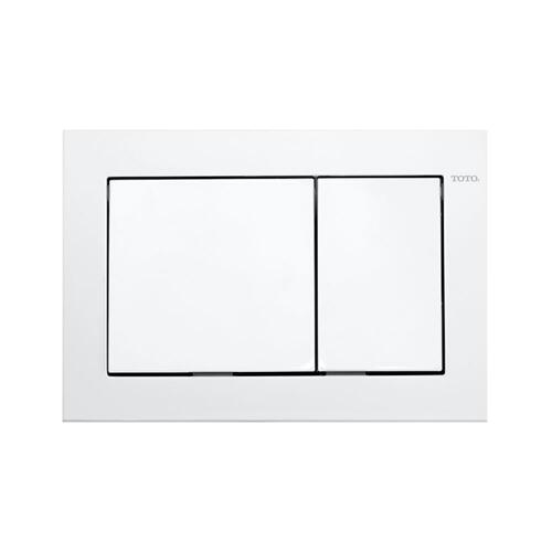 Rectangle Push Plate - Dual Button - White
