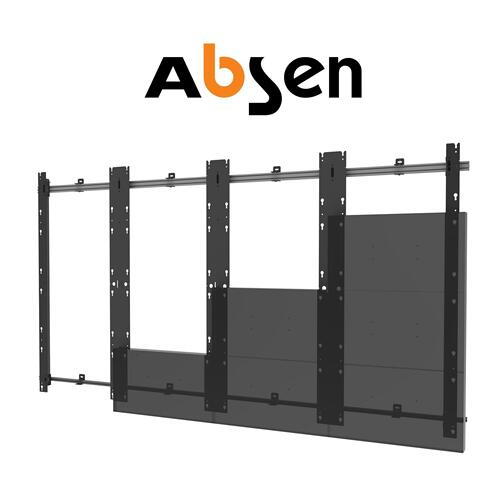 SEAMLESS Kitted Series Flat dvLED Mounting System for Absen's Direct View LED Displays - 4x4