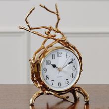 See Details - Twig Clock-Brass