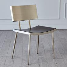 See Details - Mod Metal Chair w/Grey Leather Seat Cover-Nickel