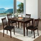 West Creek 5 Pc. Dining Table Set Product Image
