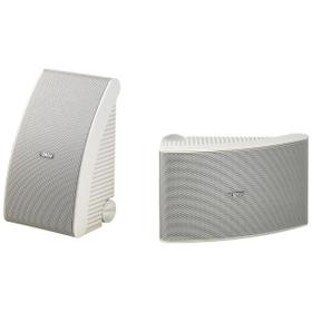 NS-AW392 White All-weather Speakers