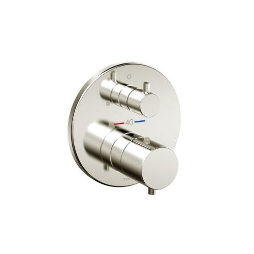 Thermostatic Mixing Valve with Volume Control Trim - Round - Brushed Nickel