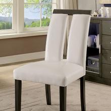 Luminar I Side Chair (2/Box)