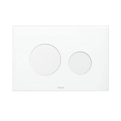 Round Push Plate - Dual Button - White
