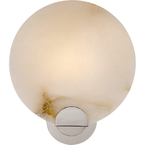 AERIN Iveala 1 Light 11 inch Polished Nickel Single Sconce Wall Light