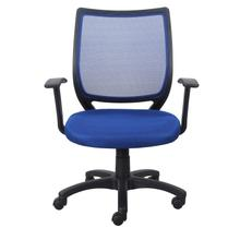 View Product - Office Chair - Blue