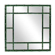 Bamboo Mirror - Glossy Hunter Green