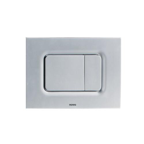Basic Square Push Plate - Dual Button - Matte Silver