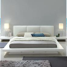 Christie Bed
