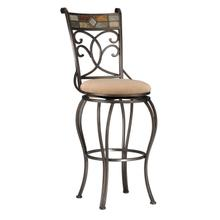Pompei Swivel Bar Stool