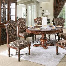 View Product - Lucie Round Dining Table