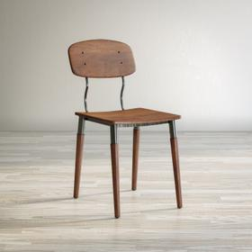 Nature's Edge Dining Chair (2/ctn)