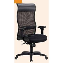 See Details - Mesh Chair