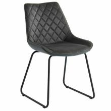See Details - Calvin Side Chair, set of 2 in Vintage Charcoal