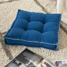 "Outdoor Pillows Qy029 Navy 18"" X 18"" X 3"" Seat Cushion Product Image"