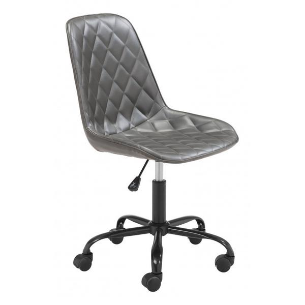 See Details - Ceannaire Office Chair Gray