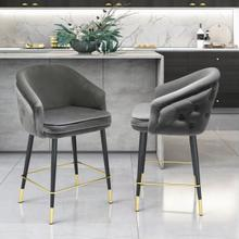 View Product - Modrest Elliot - Contemporary Grey & Black/Gold Dining Bar Stool (Set of 2)