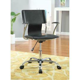 See Details - Contemporary Black Adjustable Office Chair
