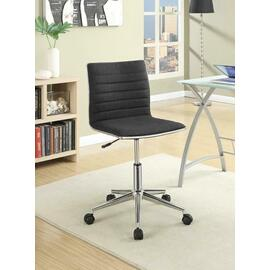See Details - Modern Black and Chrome Home Office Chair
