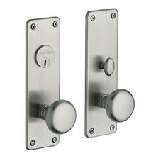 View Product - Satin Nickel Reading Entrance Trim