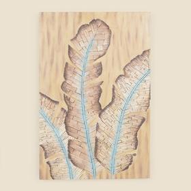 Triple Banana Leaf Wall Hanging