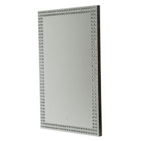 Rectangular Wall Mirror 8847