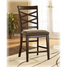 Upholstered Barstool (2/CN) Hayley Collection Ashley at Aztec Distribution Center Houston Texas