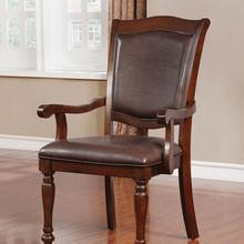 View Product - Sylvana Arm Chair (2/ctn)