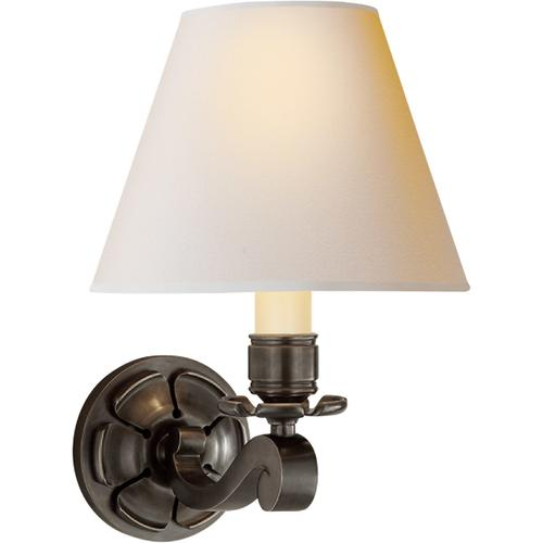Alexa Hampton Bing 1 Light 8 inch Gun Metal Decorative Wall Light