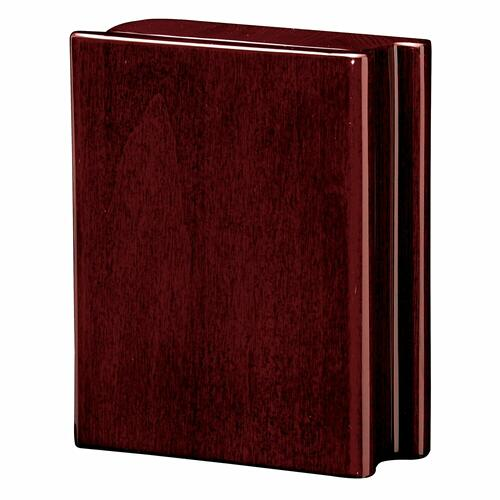 Howard Miller Portrait Book Wooden Table Clock 645497