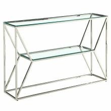 See Details - Dragor Console Table in Silver