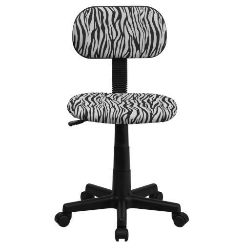 Black and White Zebra Print Swivel Task Chair