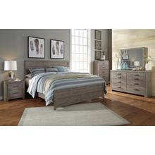 B070 7PC Set: King Panel Bed, Dresser, Mirror, Chest, Nightstand (Culverbach)