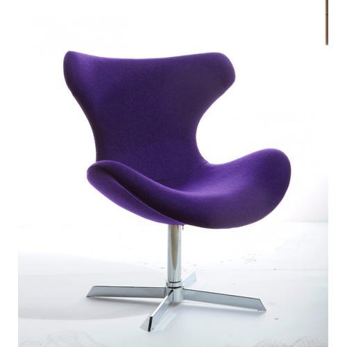 Gallery - Modrest Aludra Modern Purple Fabric Lounge Chair