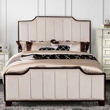 Bed Espin