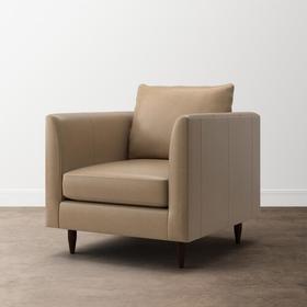 Ariana Leather Chair