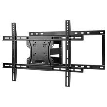 Large Full-Motion Side Extension Mount