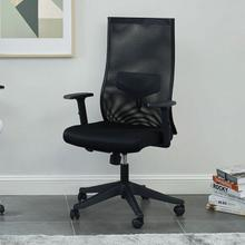 See Details - Orli Office Chair