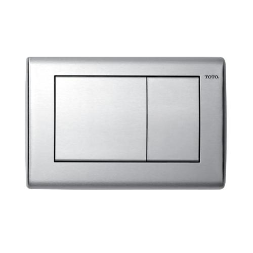Convex Push Plate - Dual Button - Stainless Steel