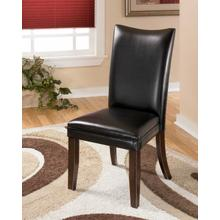View Product - Charrell Dining Chair Black