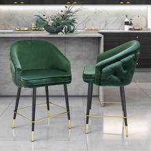 View Product - Modrest Elliot - Contemporary Green & Black/Gold Bar Stool (Set of 2)