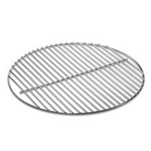 Product Image - Cooking Grate