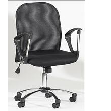 Chintally Black Mesh Back Swivel Tilt Pneumatic Gas Lift Chair