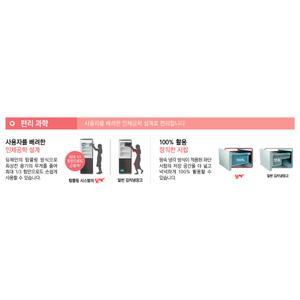 Dimchae Kimchi Refrigerator 418 L (14.76 Cu. Ft.) DPEA-427TRT (Standing Type) / Mild Titan