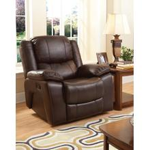 Kenwood Power Recliner