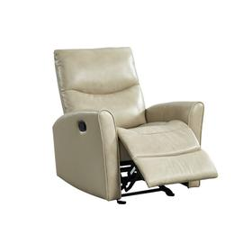 Leather Gliding Recliner