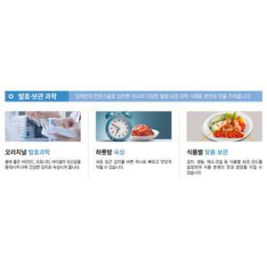 Dimchae Kimchi Refrigerator 120 L (4.23 cu. ft.) DL127-EMYP / Grassland Pink