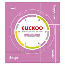 Cuckoo Accessories l Rubber Packing for 8 Cup_CCP-08 (6 cup / 8 cup)